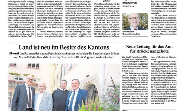 Swissdox Dokumente – Besonderes Bistro
